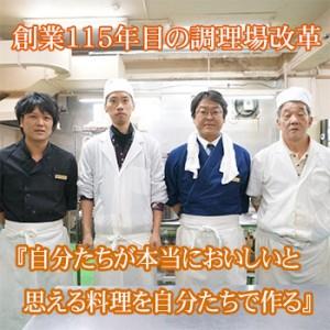 晴観荘のお料理 進捗報告(2016年5月26日付)