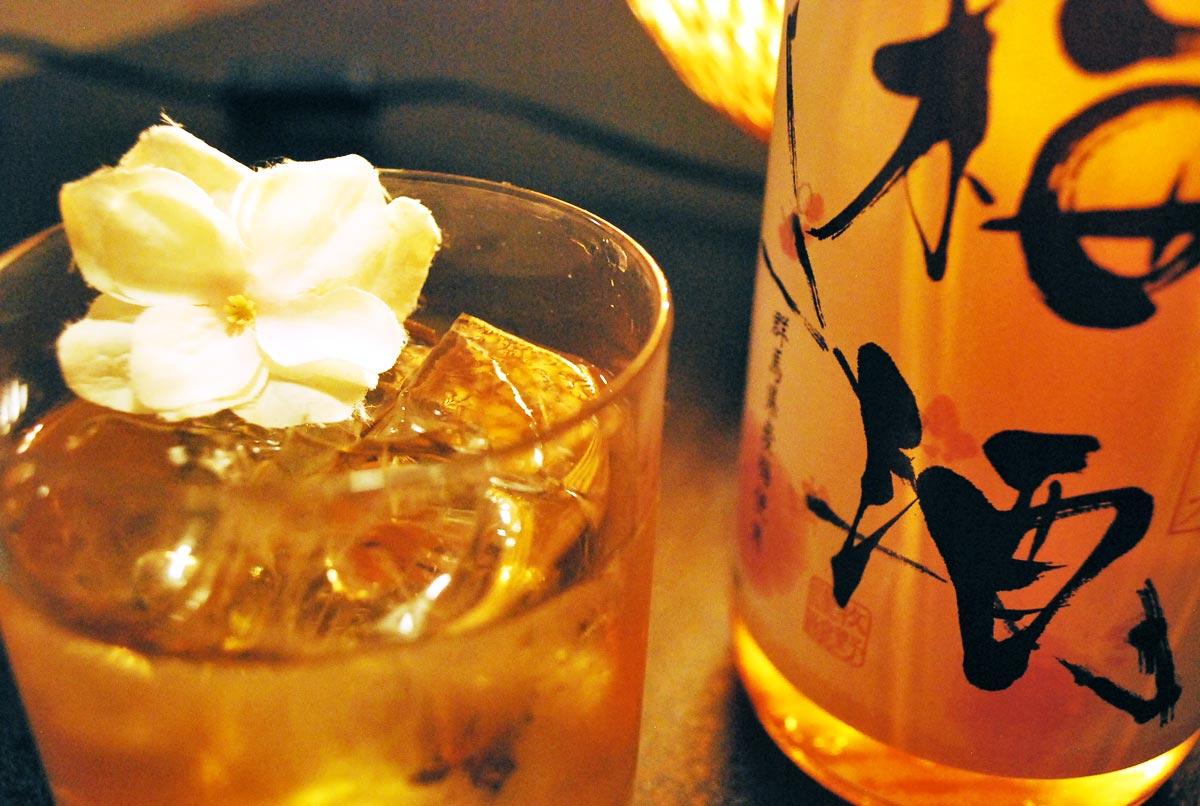 drink_umeshu