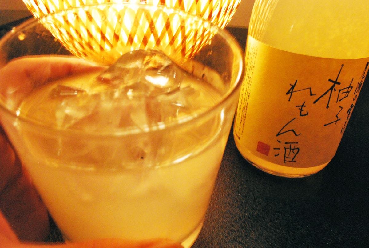 drink_yuzulemon