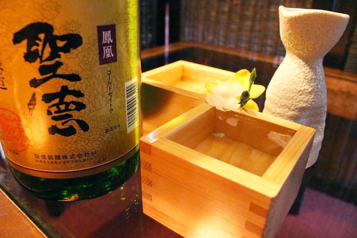 drink_shotoku