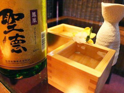 聖徳 【普通酒】
